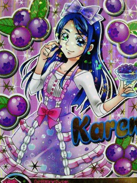 Tags: Anime, Yes! Precure 5, Minazuki Karen