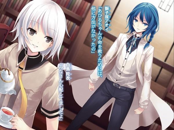Tags: Anime, Mikoto Akemi, Minikui Ahiru No Koi, Hakucho Dai, Shishiza Aoi, Novel Illustration, Official Art