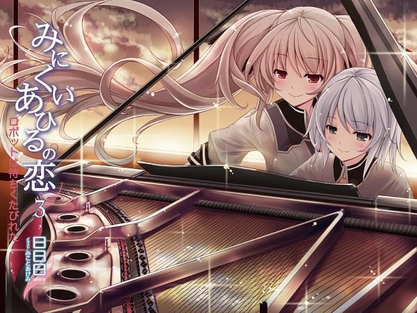 Tags: Anime, Mikoto Akemi, Minikui Ahiru No Koi, Hakucho Dai, Kaneshiro Ahiru, Novel Illustration, Official Art