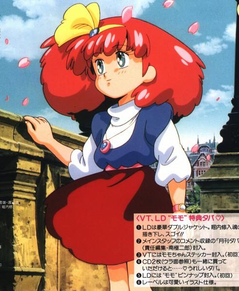 Tags: Anime, Mahou no Princess Minky Momo, Minky Momo, Artist Request