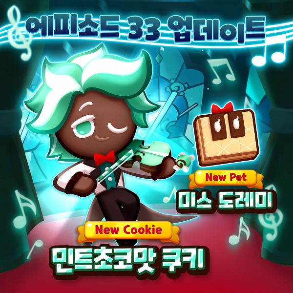 Tags: Anime, Devsisters, Cookie Run: Puzzle World, Cookie Run, Ms. Do-re-mi, Mint Choco Cookie, Writing Error, Twitter, Official Art