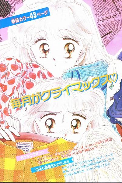 Tags: Anime, Akimoto Nami, Miracle Girls, Matsunaga Mikage, Matsunaga Tomomi, Official Art, Manga Page, Chapter Cover, Scan, Manga Color