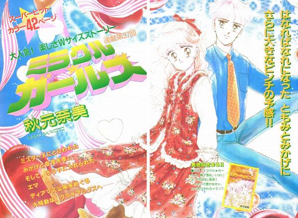 Tags: Anime, Akimoto Nami, Miracle Girls, Matsunaga Tomomi, Kurashige Hideaki, Matsunaga Mikage, Orange Neckwear, Manga Color, Official Art, Scan