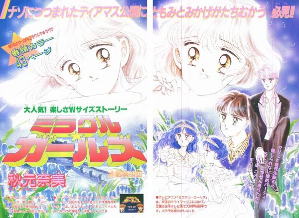 Tags: Anime, Akimoto Nami, Miracle Girls, Kurashige Hideaki, Noda Yuuya, Marie Milgraine Diamas, Matsunaga Mikage, Emma Winston, Matsunaga Tomomi, Official Art, Scan, Manga Color