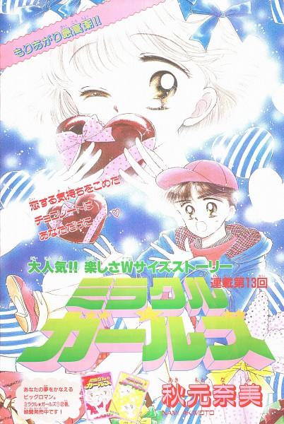 Tags: Anime, Akimoto Nami, Miracle Girls, Noda Yuuya, Matsunaga Tomomi, Chapter Cover, Scan, Manga Color, Official Art, Manga Page