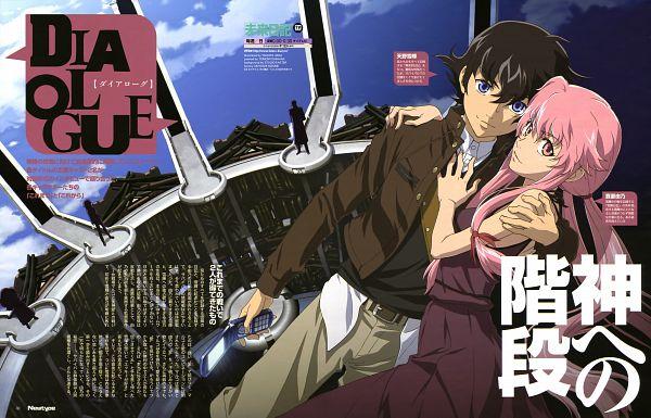 Tags: Anime, Ueda Youichi, asread, Mirai Nikki, Gasai Yuno, Amano Yukiteru, Official Art, Scan, Newtype Magazine (Source), Magazine (Source), Future Diary