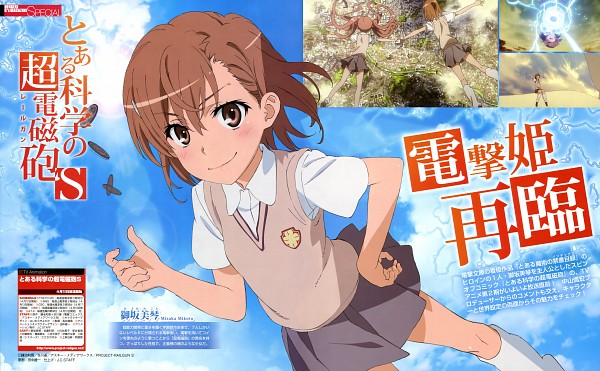 Tags: Anime, Tanaka Yuuichi, To Aru Majutsu no Index, To Aru Kagaku no Railgun, Misaka Mikoto, Coin, Magazine (Source), Scan, Official Art, Wallpaper