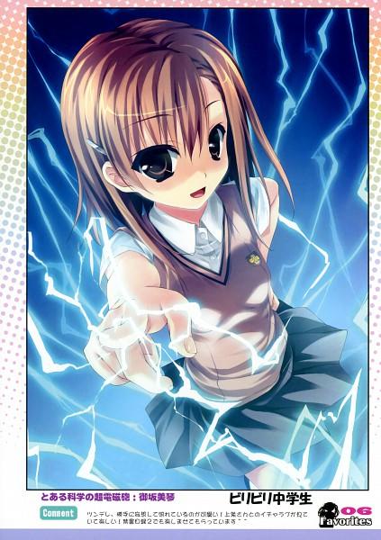 Tags: Anime, Shintaro, To Aru Majutsu no Index, Favorites, Misaka Mikoto
