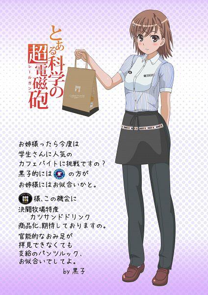 Tags: Anime, To Aru Majutsu no Index, To Aru Kagaku no Railgun, Misaka Mikoto, Official Art