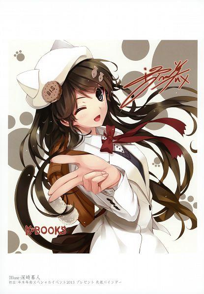 Tags: Anime, Misaki Kurehito, K-Books Heroines Best 5, Mobile Wallpaper, Scan