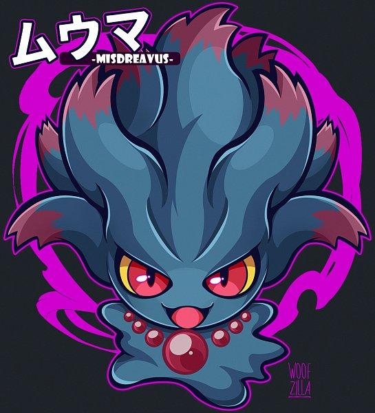 Tags: Anime, GAME FREAK, Nintendo, Pokémon SPECIAL, Pokémon (Anime), Pokémon Gold & Silver, Pokémon, Misdreavus