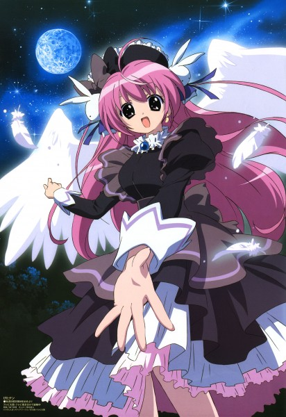 Tags: Anime, Morishita Masumi, Pita Ten, Misha, Official Art