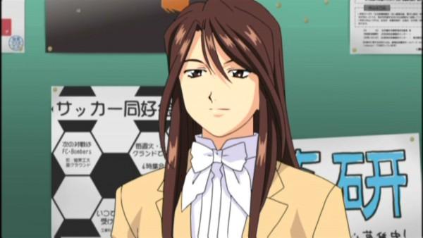 Mishima Sayoko - Aah! Megami-sama