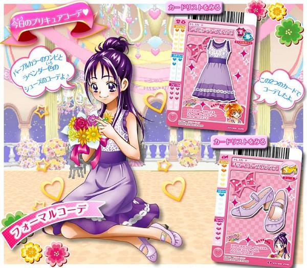 Tags: Anime, Futari wa Precure Splash Star, Precure All Stars, Data Cardass Precure All Stars, Mishou Mai, Card (Source)