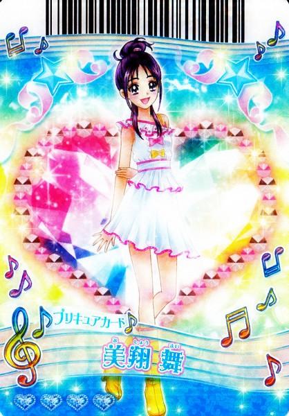Tags: Anime, Futari wa Precure Splash Star, Mishou Mai, Barcode, Card (Source)