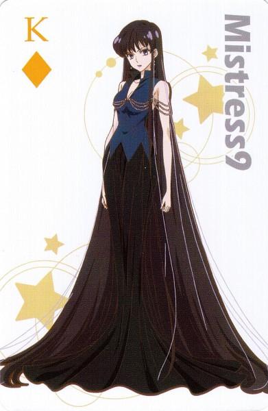 Mistress 9 - Tomoe Hotaru
