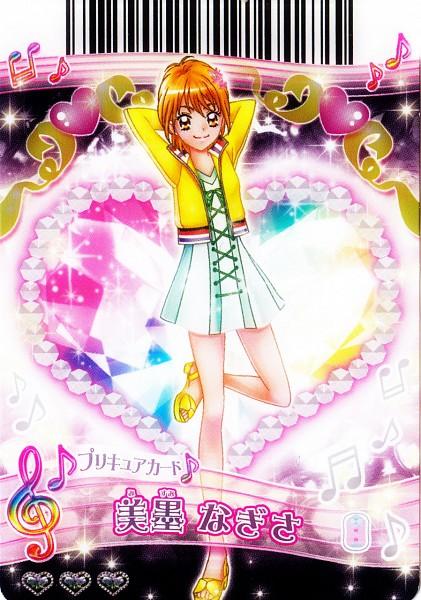Tags: Anime, Futari wa Precure, Precure All Stars, Data Cardass Precure All Stars, Misumi Nagisa, Card (Source), Official Art, Natalie Blackstone