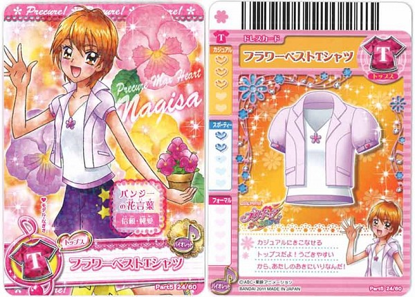 Tags: Anime, Futari wa Precure, Data Cardass Precure All Stars, Misumi Nagisa, Card (Source), Official Art, Natalie Blackstone