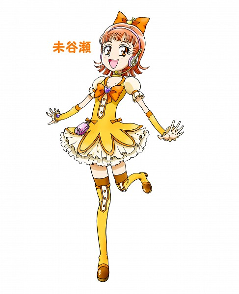 Mitanise - Pretty Cure Singers