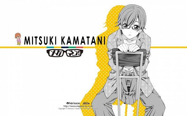 Tags: Anime, Nakajima Atsuko, Meganebu!, Mitsuki Kamatani, Wallpaper