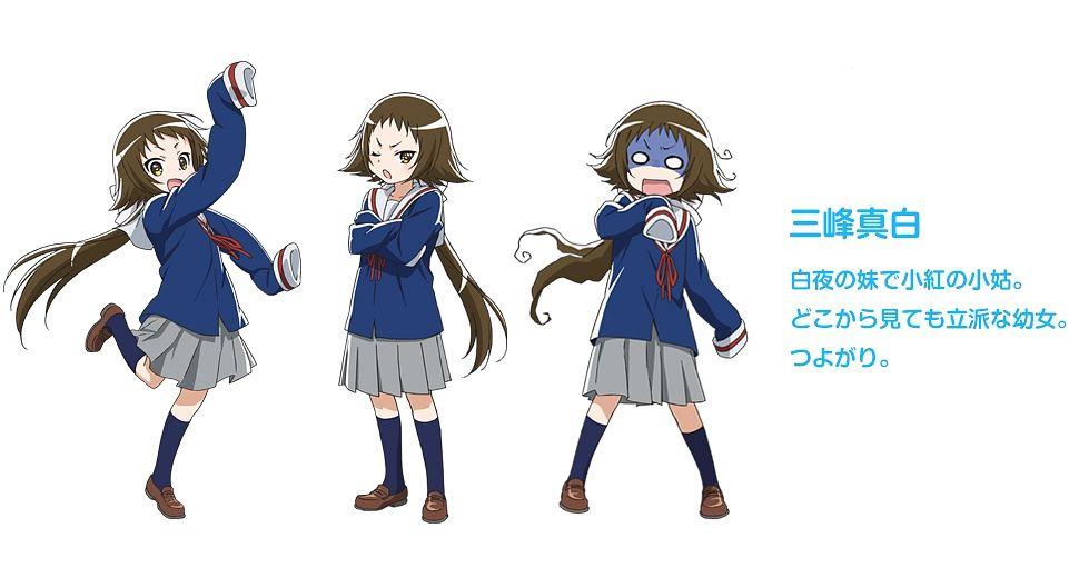 Tags: Anime, Kikuchi Ai, Dogakobo, Mikakunin de Shinkoukei, Mitsumine Mashiro, Official Art, Cover Image
