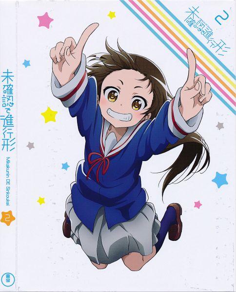 Tags: Anime, Kikuchi Ai, Dogakobo, Mikakunin de Shinkoukei, Mitsumine Mashiro, Official Art, Scan, DVD (Source)