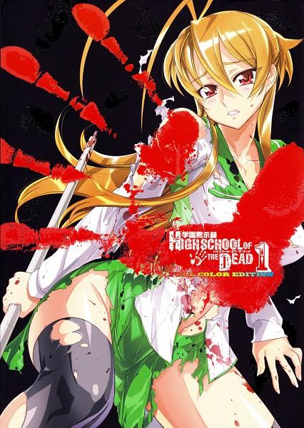 Tags: Anime, Satou Shouji, Gakuen Mokushiroku: HIGHSCHOOL OF THE DEAD, Miyamoto Rei, Official Art