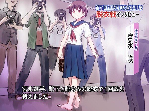 Tags: Anime, 774nanash, Saki - The Player, Miyanaga Saki, Footwear Off, Pixiv, Wallpaper, Fanart From Pixiv, Fanart