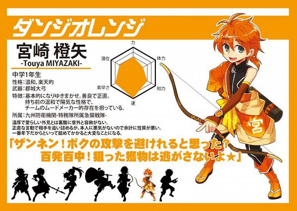 Tags: Anime, Kyushu Sentai Danjija, Miyazaki Touya, Official Art, Character Profile, Official Character Information