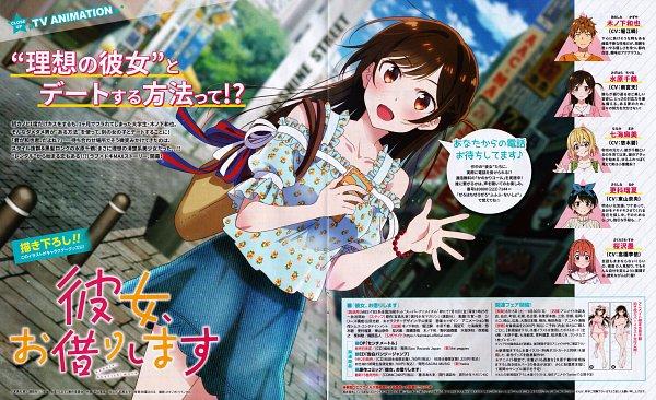 Tags: Anime, TMS Entertainment, Kanojo Okarishimasu, Mizuhara Chizuru, Official Art, Wallpaper, HD Wallpaper
