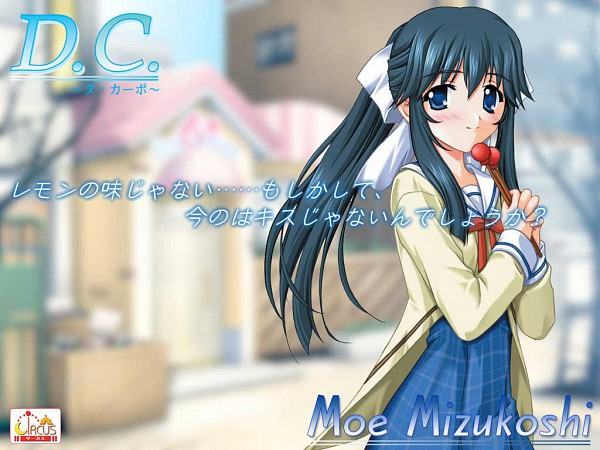 Tags: Anime, CIRCUS (Studio), Da Capo, Mizukoshi Moe