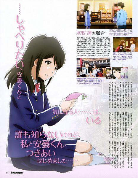 Tags: Anime, Feel (Studio), Tsuki ga Kirei, Mizuno Akane, Official Art, Scan