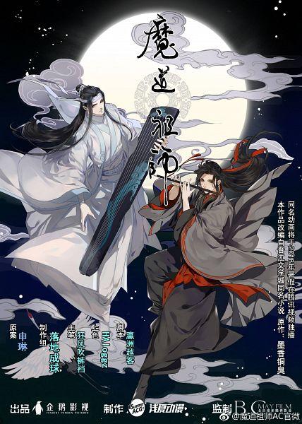 Mo Dao Zu Shi (The Grandmaster Of Demonic Cultivation)