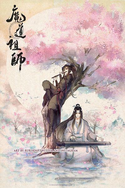 Tags: Anime, Ruriko-sama, Mo Dao Zu Shi, Lan WangJi, Wei WuXian, Flute, Forehead Ribbon, Guzheng, Fanart, Fanart From Pixiv, Pixiv, The Grandmaster Of Demonic Cultivation