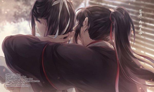 Tags: Anime, Minoru Joeling, Mo Dao Zu Shi, Lan WangJi, Wei WuXian, Hickey, Forehead Ribbon, Fanart, Twitter