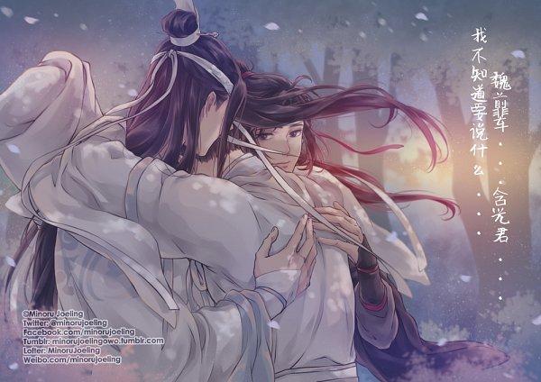 Tags: Anime, Minoru Joeling, Mo Dao Zu Shi, Wei WuXian, Lan SiZhui, Lan WangJi, Forehead Ribbon, Son, Twitter, Fanart