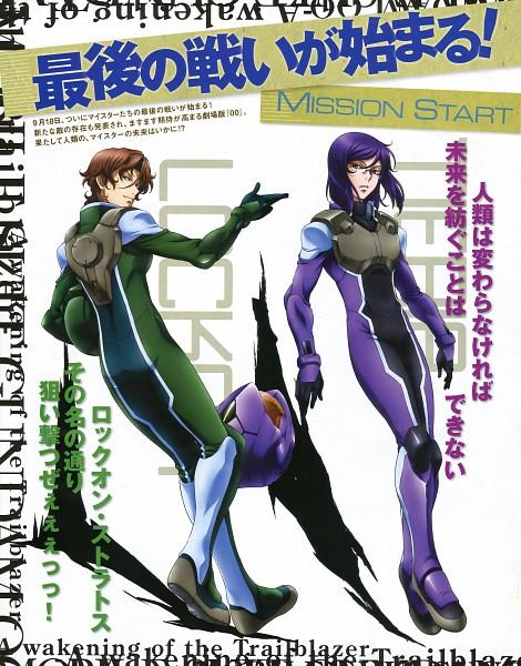 Tags: Anime, Sunrise (Studio), Mobile Suit Gundam 00, Neil Dylandy, Lyle Dylandy, Lockon Stratos, Tieria Erde, Scan, Artist Request, Official Art, Magazine (Source), Gundam Meisters