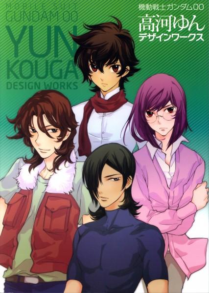 Tags: Anime, Kouga Yun, Mobile Suit Gundam 00, Kouga Yun X Gundam 00 - Design Works, Neil Dylandy, Tieria Erde, Lockon Stratos, Setsuna F. Seiei, Allelujah Haptism, Gundam Meisters