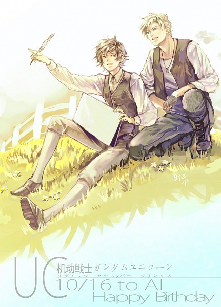 Tags: Anime, Pixiv Id 2496256, Mobile Suit Gundam, Fanart, Fanart From Pixiv, Pixiv