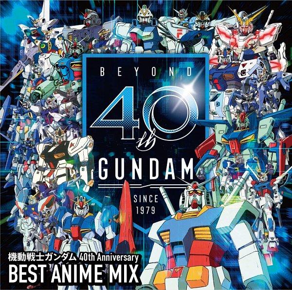 Tags: Anime, Kidou Senshi Gundam: Tekketsu no Orphans, Kidou Senshi Gundam AGE, Mobile Suit Gundam SEED, Mobile Fighter G Gundam, Mobile Suit Gundam SEED Destiny, Mobile Suit Gundam 00, Mobile Suit Gundam, Mobile Suit Gundam Wing, RX-93 ν Gundam, Freedom Gundam, Impulse Gundam, Strike Gundam