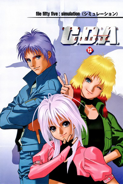 Tags: Anime, Hiroyuki Kitazume, Sunrise (Studio), Mobile Suit Gundam, Manga Page, Scan, Official Art