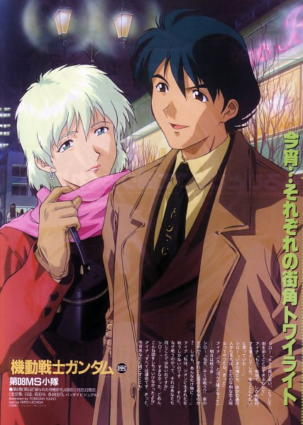 Tags: Anime, Sunrise (Studio), Mobile Suit Gundam, Shiro Amada, Aina Saharin, Mobile Suit Gundam 08th Ms Team, Date, Magazine (Source), Scan, Official Art