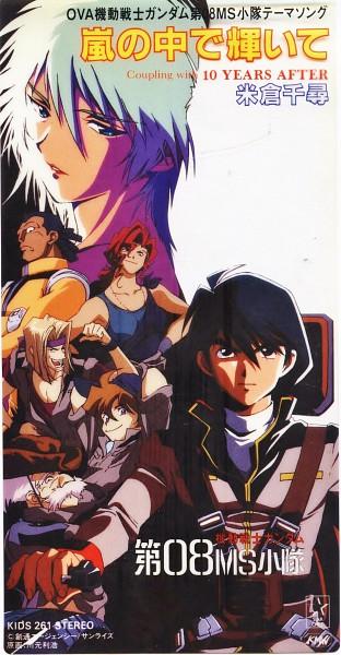 Tags: Anime, Sunrise (Studio), Mobile Suit Gundam, Michel Ninorich, Shiro Amada, Aina Saharin, Mobile Suit Gundam 08th Ms Team, Pilot Uniform, Official Art, Scan, CD (Source)