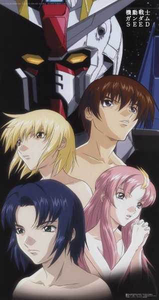 Tags: Anime, Mobile Suit Gundam SEED, Mobile Suit Gundam SEED Destiny, Kira Yamato, Lacus Clyne, Strike Gundam, Athrun Zala, Cagalli Yula Athha