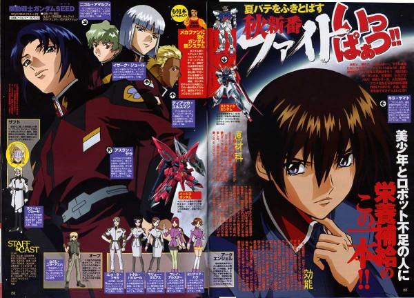 Tags: Anime, Mobile Suit Gundam SEED, Mobile Suit Gundam SEED Destiny, Athrun Zala, Flay Allster, Kira Yamato, Murrue Ramius, Miriallia Haw