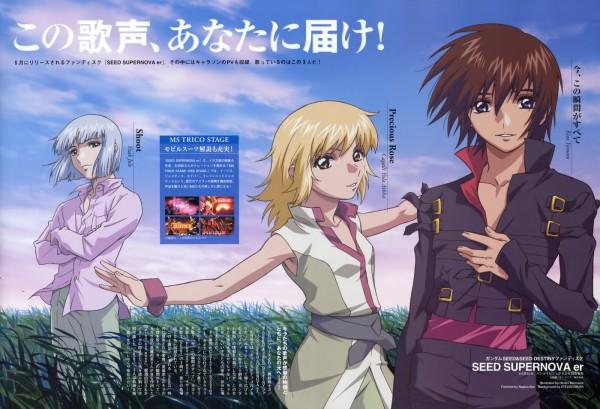 Tags: Anime, Mobile Suit Gundam SEED Destiny, Mobile Suit Gundam SEED, Kira Yamato, Yzak Joule, Cagalli Yula Athha