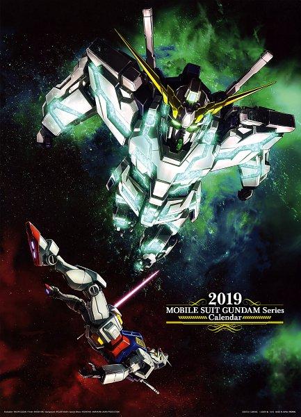 Tags: Anime, Suzuki Takuya, Mobile Suit Gundam SEED, Mobile Suit Gundam Unicorn, Mobile Suit Gundam, RX-0 Unicorn Gundam, Strike Gundam, Calendar (Source), Calendar Cover, Scan, Calendar 2019, Official Art, Gundams