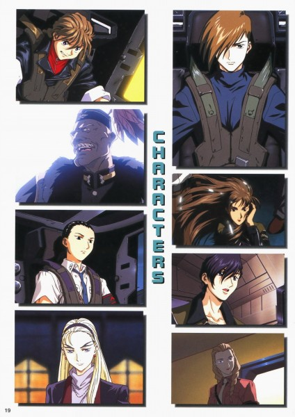 Tags: Anime, Mobile Suit Gundam Wing, Chang Wufei, Lady Une, Relena Peacecraft, Lucrezia Noin, Trowa Barton, Dorothy Catalonia, Duo Maxwell, Sally Po, Collage, Official Art, Scan