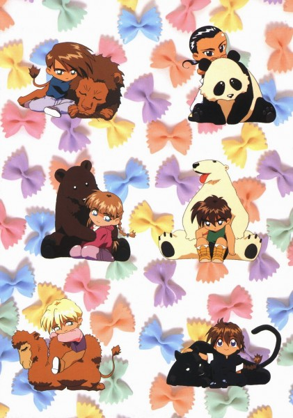 Tags: Anime, Mobile Suit Gundam Wing, Relena Peacecraft, Quatre Raberba Winner, Heero Yuy, Trowa Barton, Duo Maxwell, Chang Wufei, Polar Bear, Camel, Panther, Official Art, Scan