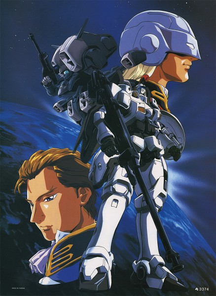 Tags: Anime, Sunrise (Studio), Mobile Suit Gundam Wing, Zechs Merquise, Oz-00ms Tallgeese, Treize Khushrenada, Scan, Official Art